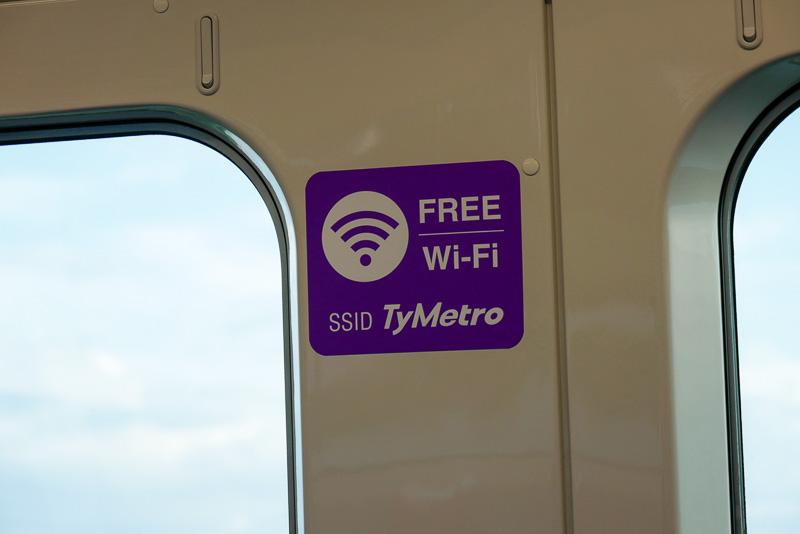 車内はフリーWi-Fiが完備されており、インターネットアクセスも快適だ