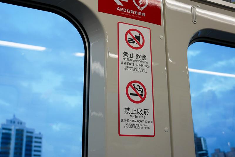 車内は禁煙なのはもちろん、飲食も禁止だ。もし、ドリンクを飲んだりスナックを食べたりした場合、最高で7500NTドル(約2万8500円)の罰金が科せられる場合があるので注意したい