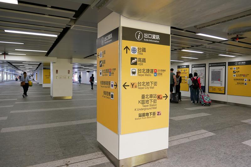 改札を抜けてエスカレータを上ると、台湾鉄道台北駅につながる地下通路に出る