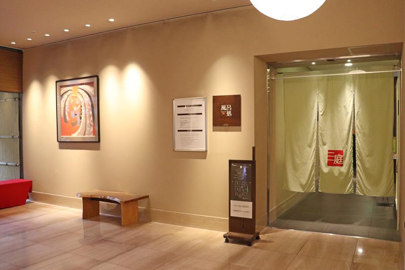三井ガーデンホテルズの系列は、大浴場を備えている店舗が多いのも特徴