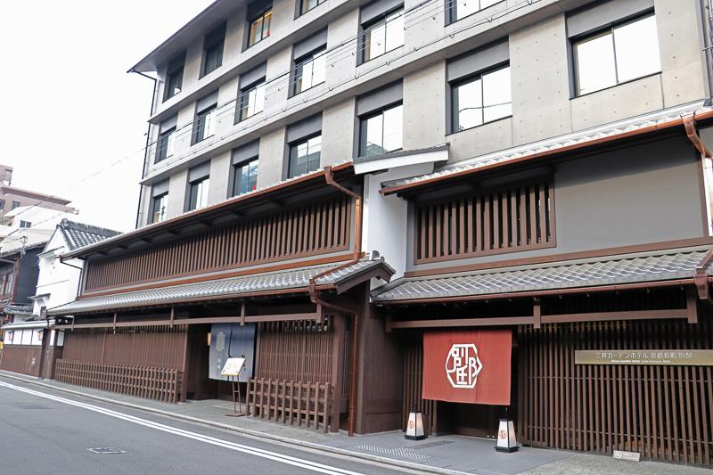 2014年に開業した「三井ガーデンホテル京都新町 別邸」。町家の多く残る街並みにマッチした外観