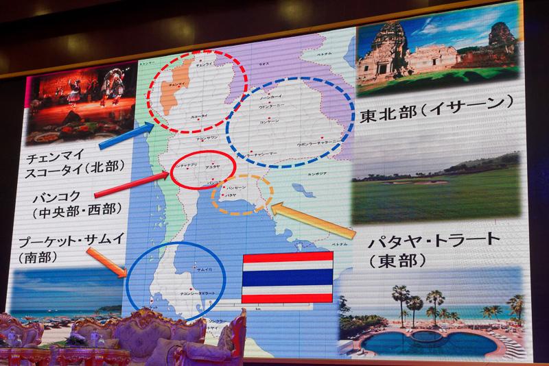 チェンマイはタイ北部にあり、気候も穏やか