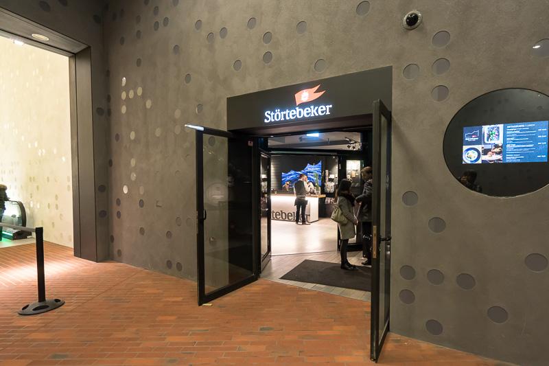 エルプフィルハーモニーの中にある「Störtebeker Elbphilharmonie」のエントランス