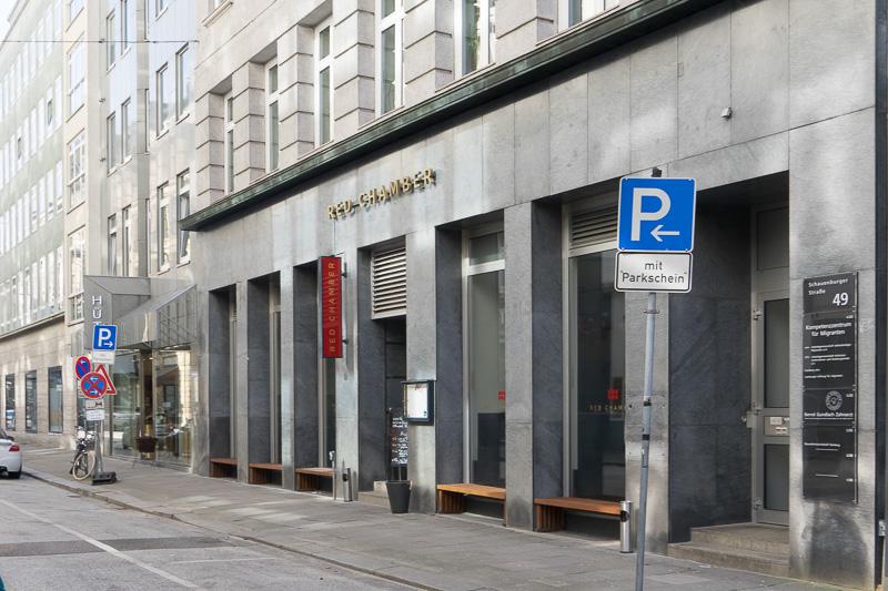 レッド・チャンバーの店舗。ハンブルク市庁舎にほど近い