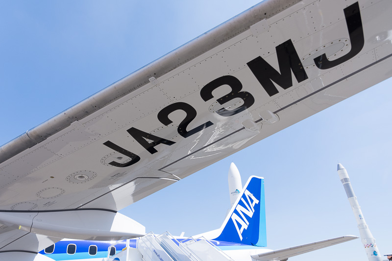 登録記号「JA23MJ」のMRJ飛行試験3号機