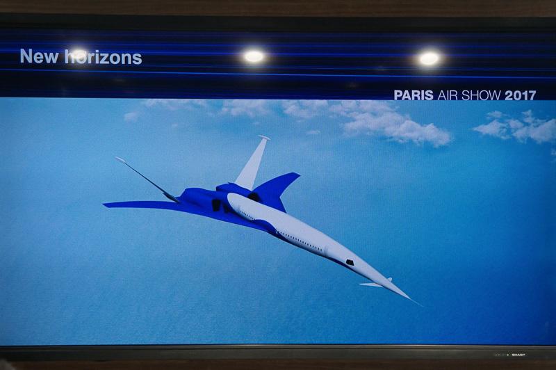 超音速飛行機のイメージ