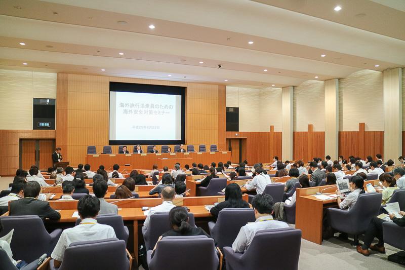 外務省、TCSA、JATAは「添乗員のための海外安全対策セミナー」を開催した