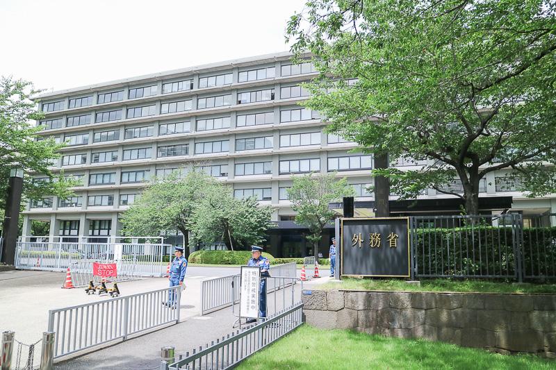 セミナーは東京・霞が関の外務省中央庁舎において開かれた