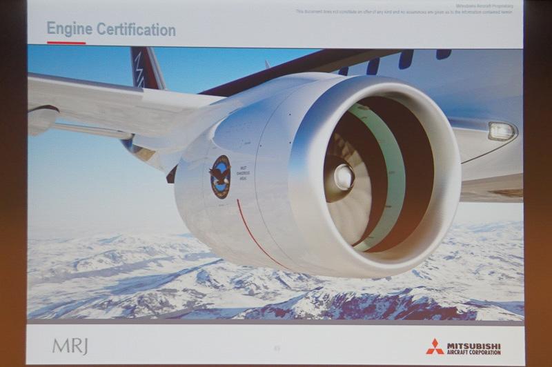 P&W社のPurePower Geared Turbofan PW1200GエンジンがFAAの型式証明を取得