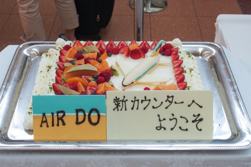 用意されたケーキ