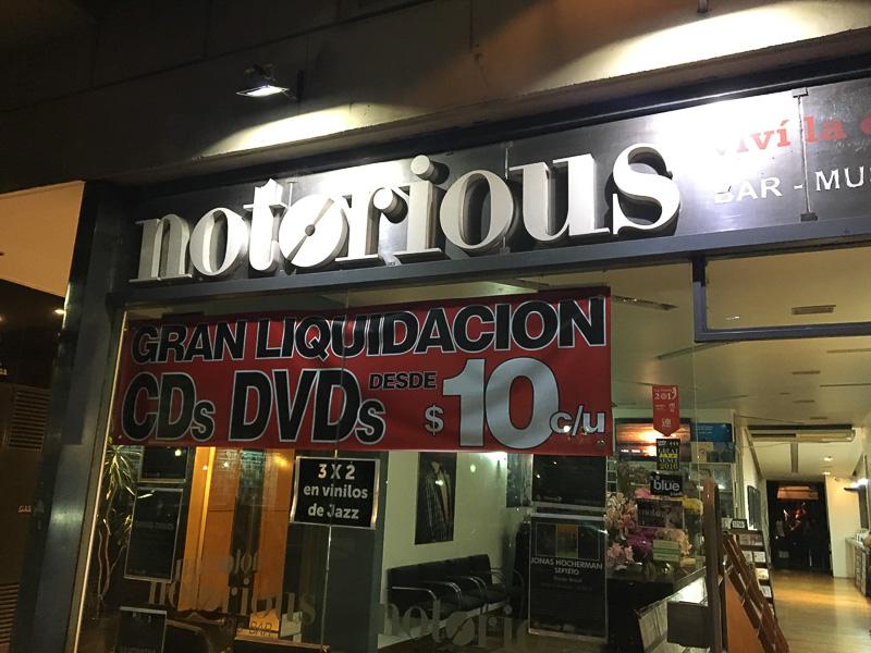 ジャズライブハウス「Notorious」