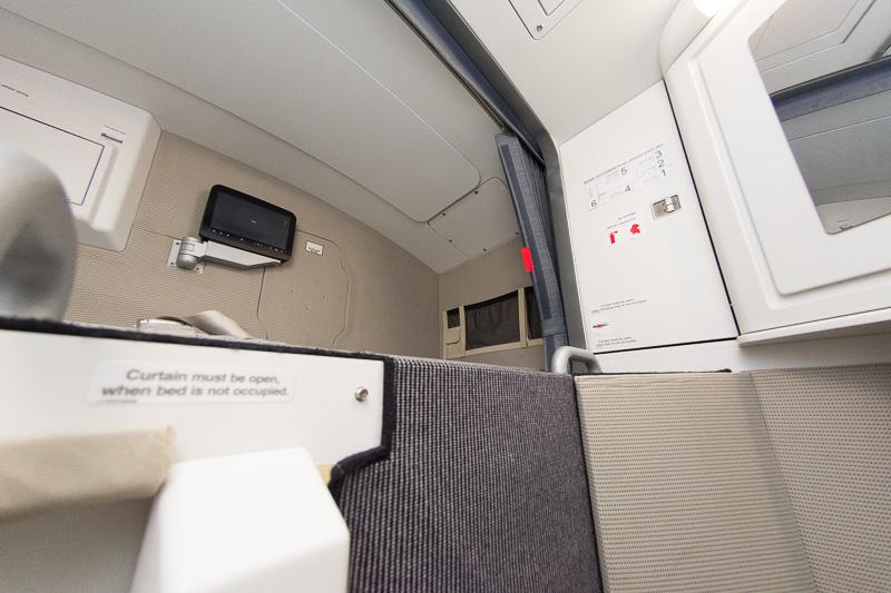 機体後部にあるCA(客室乗務員)用のクルーレスト