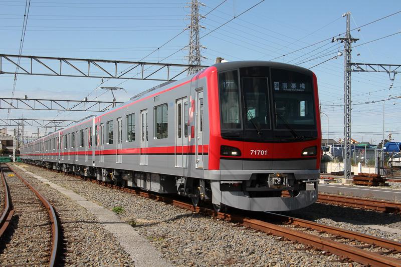 新型車両「70000系」