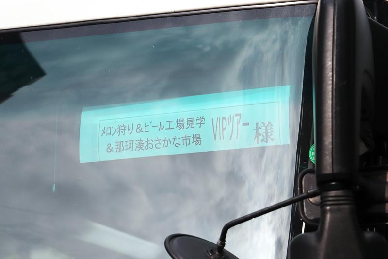 真新しい平成観光の大型観光バス