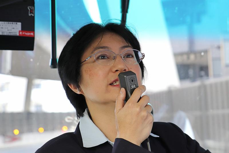 ガイドの近藤直子さん