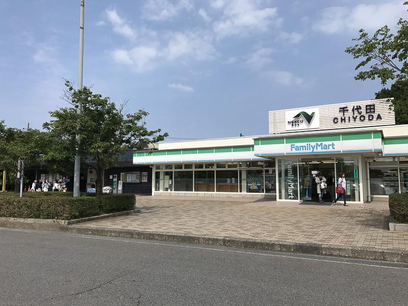 千代田PAでトイレ休憩