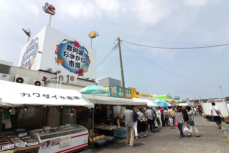 那珂湊(なかみなと)おさかな市場
