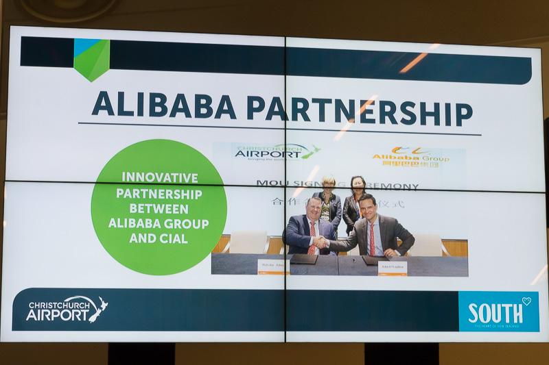 中国のアリババグループと戦略的パートナーシップを締結