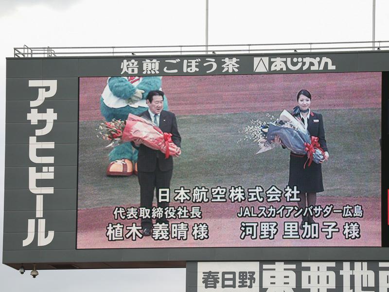 植木義晴氏と河野里加子氏から、広島東洋カープの上本崇司内野手と中日ドラゴンズの亀澤恭平内野手へ花束が贈呈された