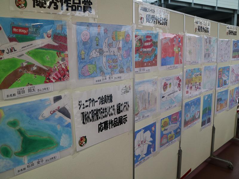 絵画コンテストで優秀賞を受賞した作品
