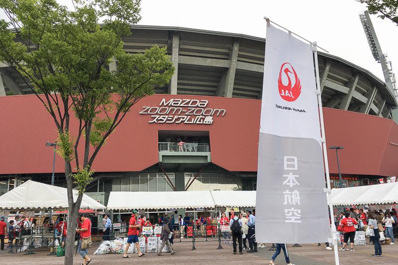 MAZDA Zoom-Zoom スタジアム広島において6月30日に「第8回JALナイター」が実施された