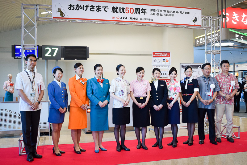 日本トランスオーシャン航空が7月1日に就航50周年