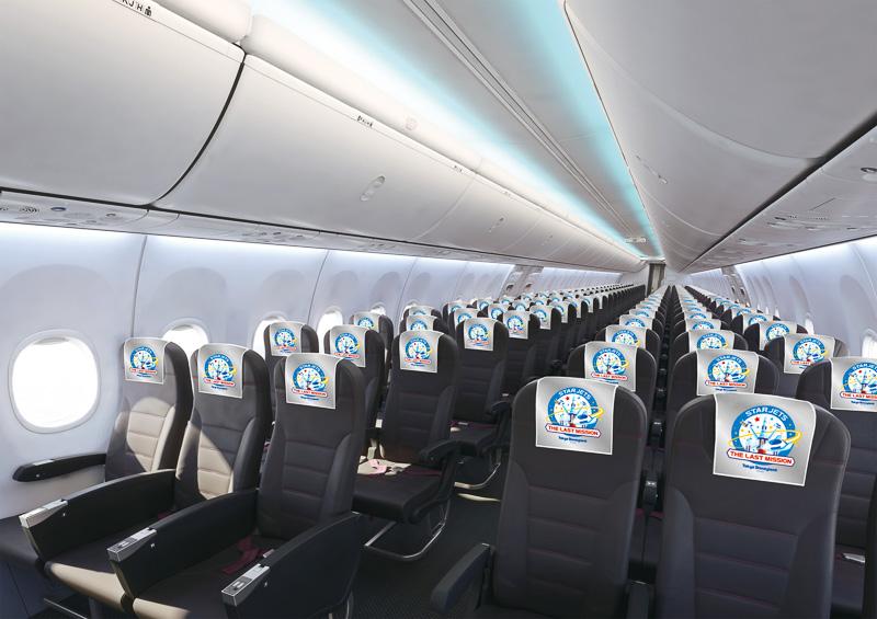 JALチャーター機で日本上空を遊覧飛行する「STARJETS 2017便」搭乗招待キャンペーンを実施