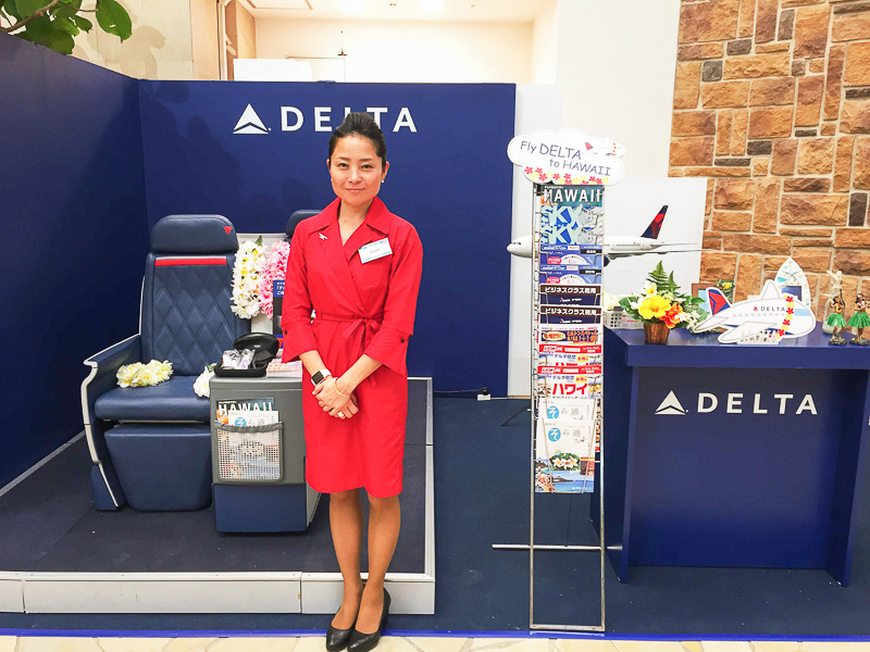 デルタ航空は、阪急うめだ本店9階で7月5日から11日まで開催される「ハワイフェア2017」に出展している