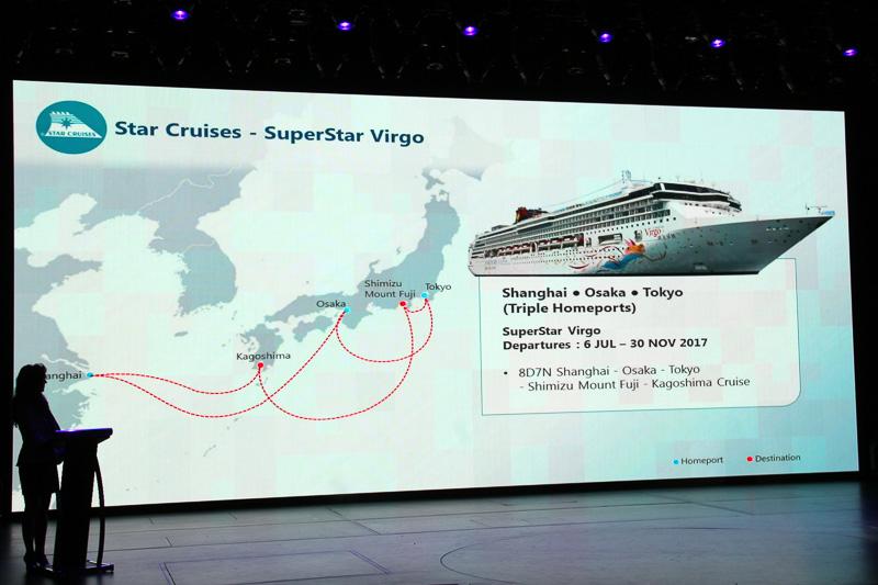 今年7月から11月まで就航するスーパースター ヴァーゴによる日本クルーズ