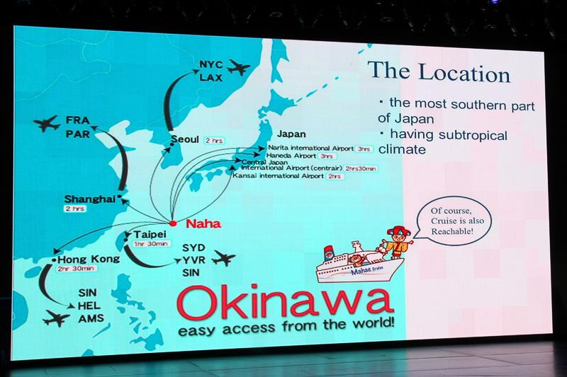沖縄の位置と日本だけでなく東南アジアへもアクセスがよい点をアピール