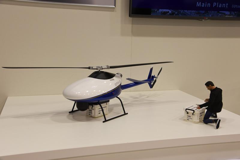 無人ヘリコプター「RPH-X」