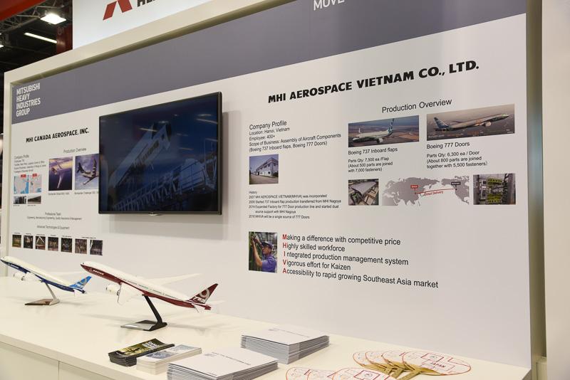 カナダとベトナムの生産拠点を紹介する三菱重工のブース