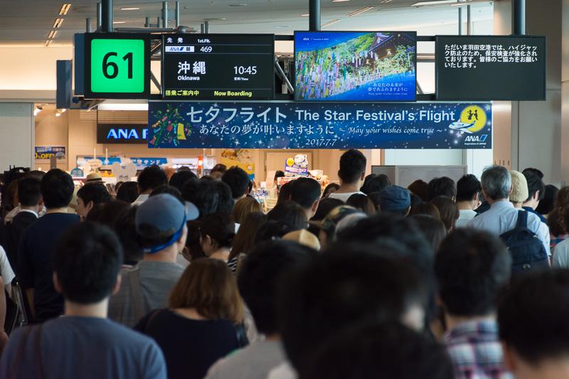 500名を超える多くの乗客が集まった搭乗口