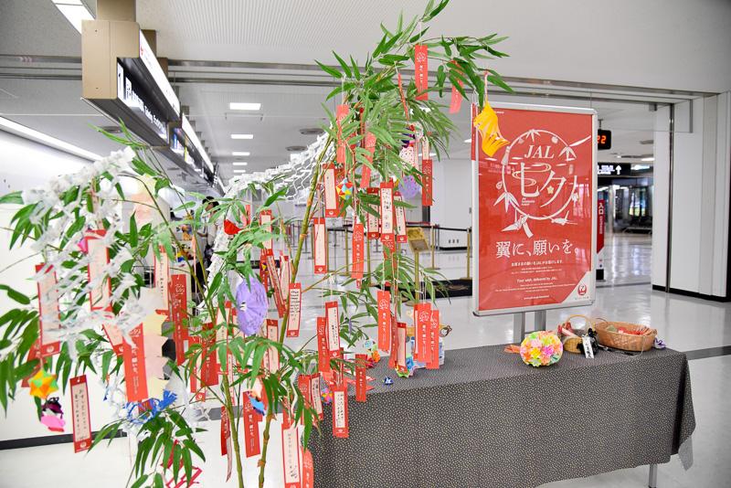 国内線カウンターの笹竹には多くの短冊が結ばれていた