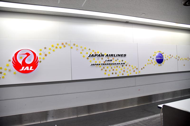 カウンターのJALのロゴ周辺には天の川をイメージしたデコレーションが! 浴衣姿のJALスタッフも七夕イベントを盛り上げてくれる