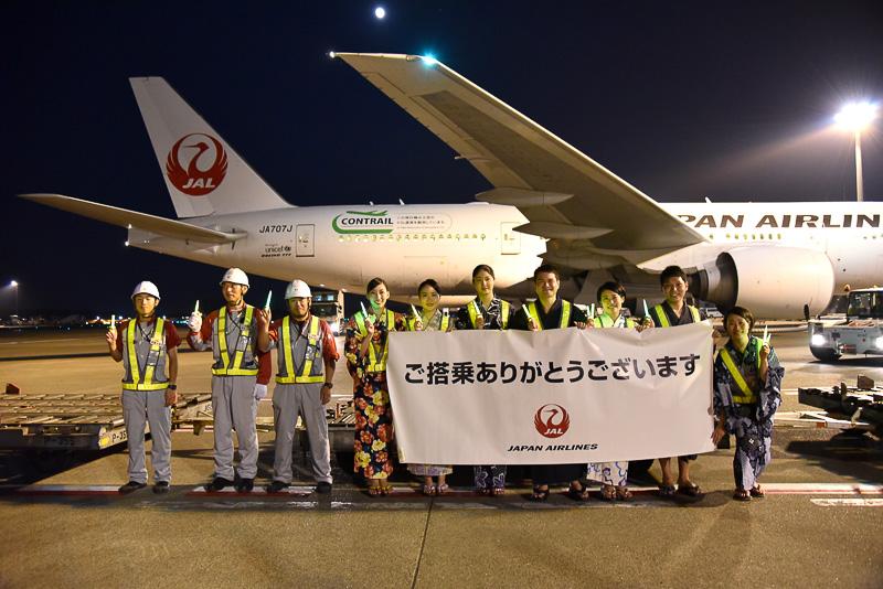 JALは7月7日、成田空港で七夕イベントを実施した