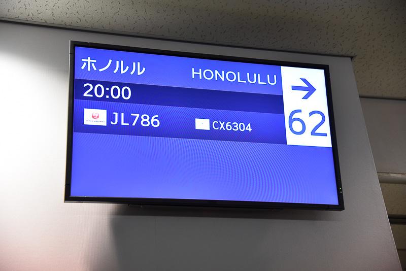 20時発のJL786便ホノルル行は62番ゲートから出発