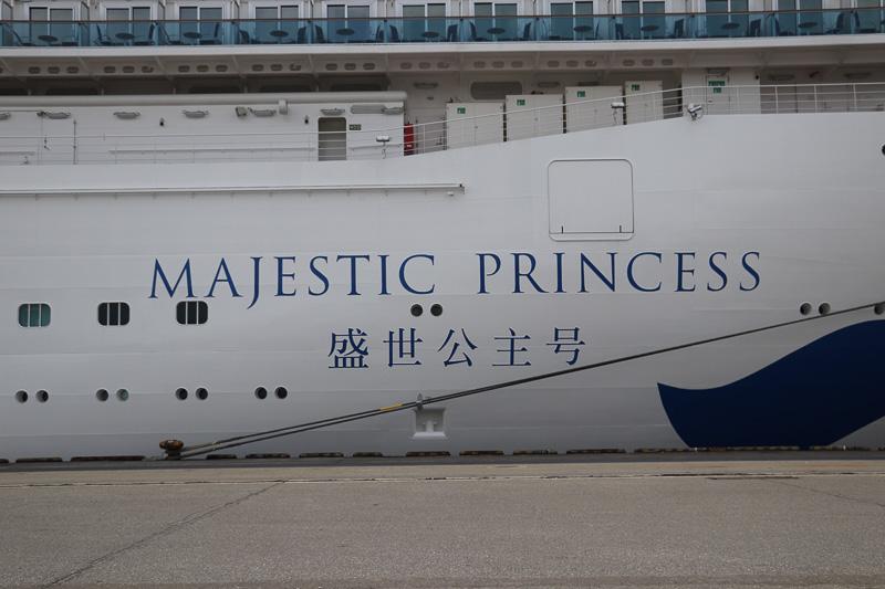 中国名は「盛世公主号」