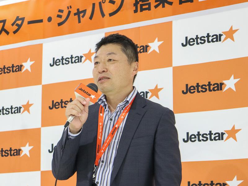 ジェットスター・ジャパン株式会社 代表取締役会長 片岡優氏