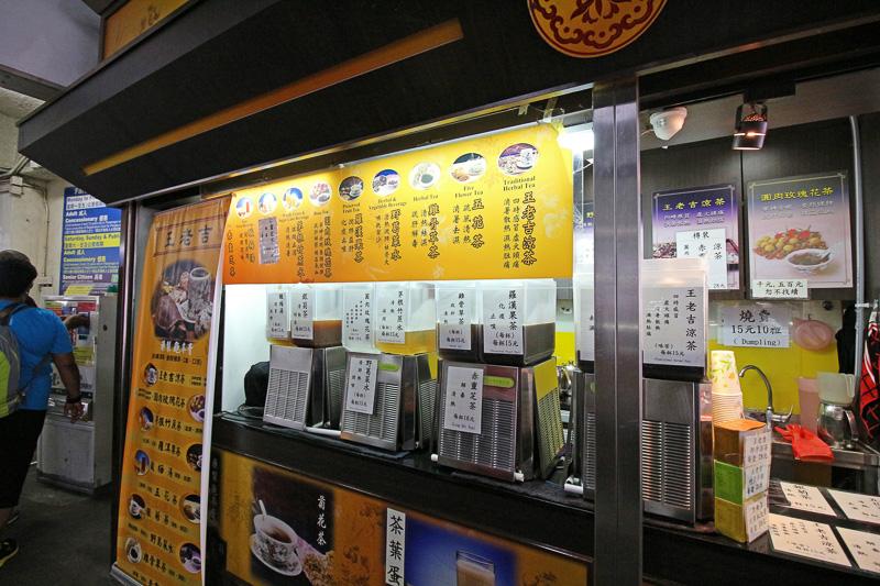 漢方茶の「王老吉涼茶」、15香港ドル(約210円)~。せきや胃もたれ、熱など効能が書かれていた