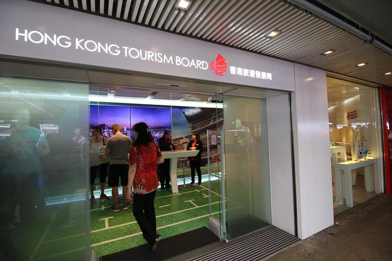 スターフェリー乗り場近くにある香港政府観光局の情報カウンター。地図やクーポンが豊富