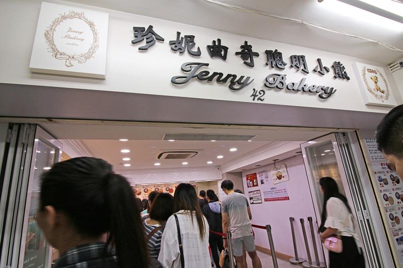大人気のクッキー店「ジェニー・ベーカリー」もネイザンロードの重慶マンション並びにある。偽物が多くて本物の店舗を探すのが大変だった