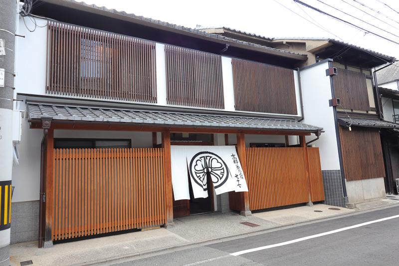築77年の京町家をリフォームした旅館「茶の宿 七十七 二条邸」