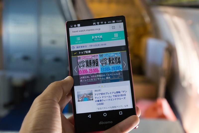 こちらは記者の端末で試したところ。4~5Mbps程度あれば、スマートフォン版の当媒体はかなり快適に閲覧できる