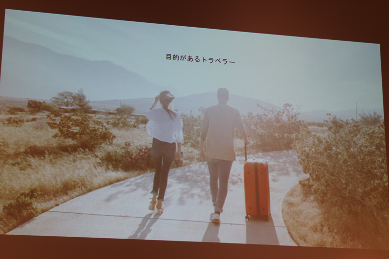 KENZO YONENO氏のプレゼンテーション