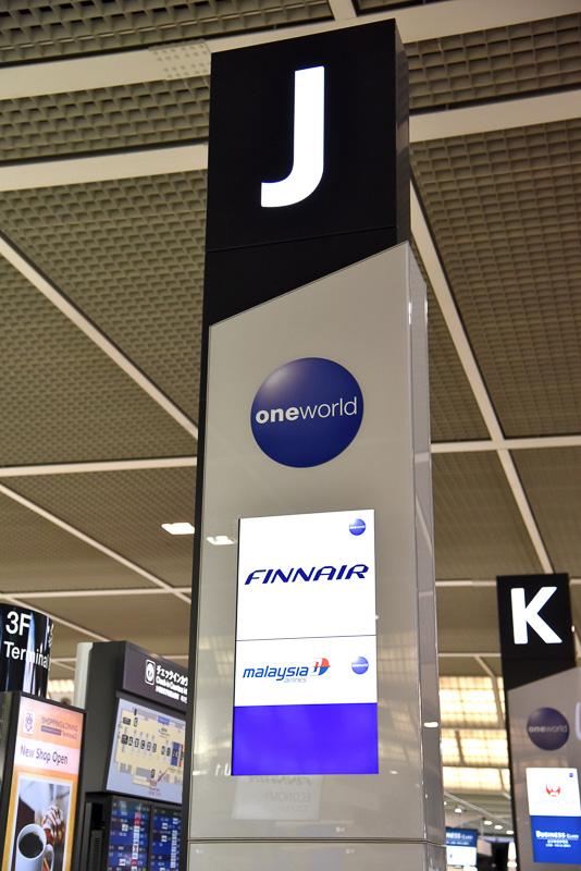 成田国際空港第2ターミナルのJカウンターで手続きを行なった