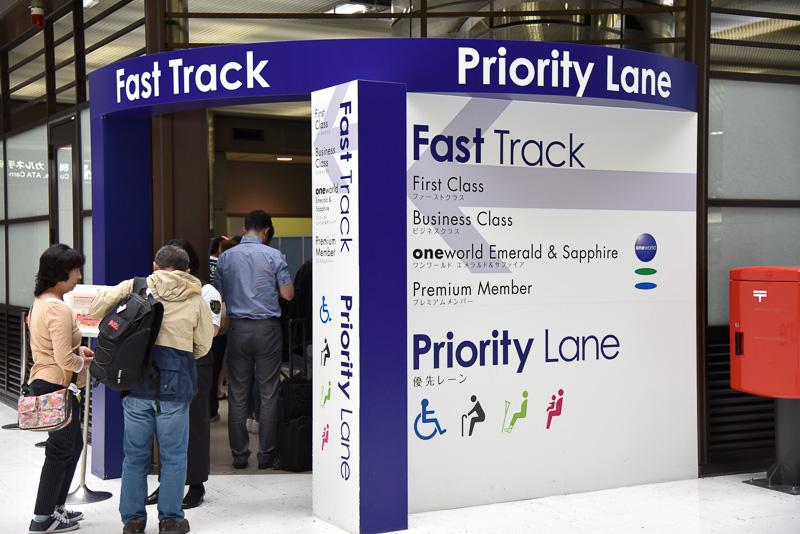 ビジネスクラス利用の場合は「PRIORITY LANE」から手荷物検査場へと向かう