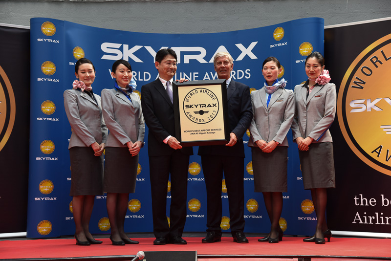 World's Best Airport Services:ANA All Nippon Airways
