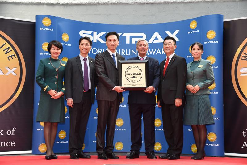 Best Business Class Comfort Amenities:EVA Air