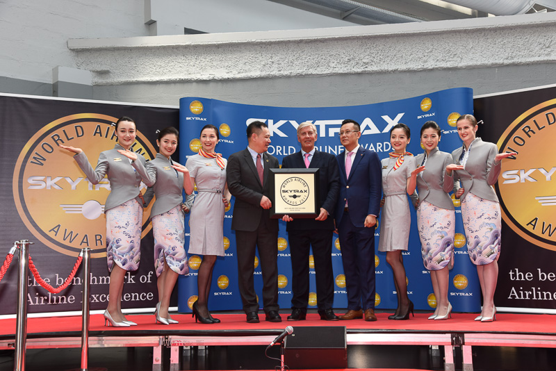 Best Airline Staff Service in China:Hainan Airlines